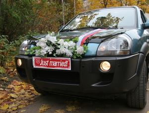 DIY Wedding Car dekorasjon